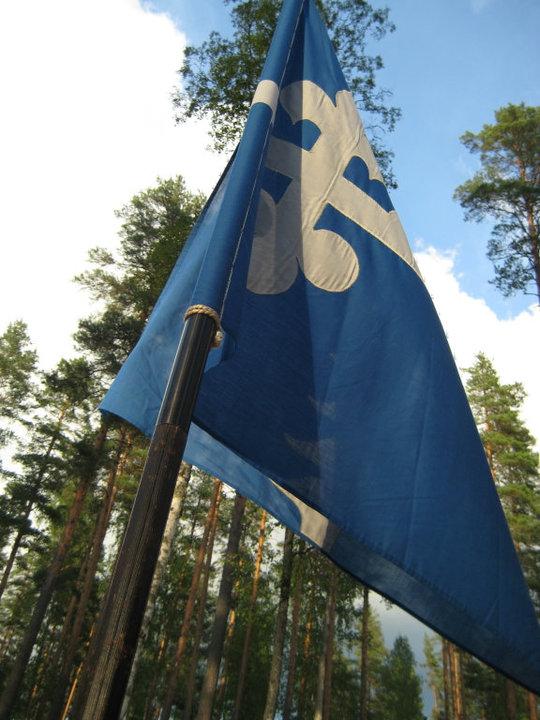 Palokan_Partiolaiset_lippu